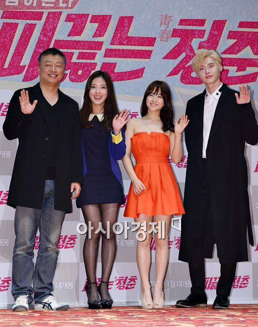 [포토]이연우-이세영-박보영-이종석, '피끓는 청춘' 많은 사랑바래요~