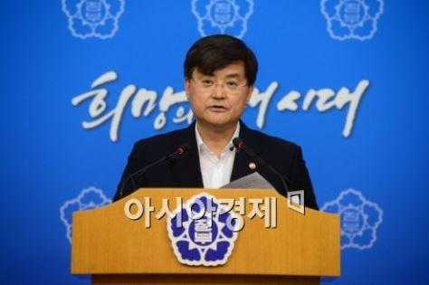 서승환 국토장관, 폭설에 따른 제설대책 강화 지시