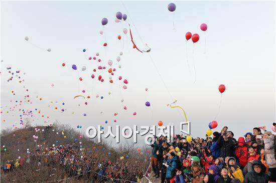[포토]금당산 정상에서 갑오년 새해 희망을