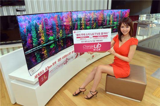 ▲LG전자가 자사 최신 TV를 다양한 할인 혜택과 함께 만나볼 수 있는 기회를 제공한다. 이번 행사기간 동안 LG전자 곡면 OLED TV를 790만원에 구매할 수 있다.