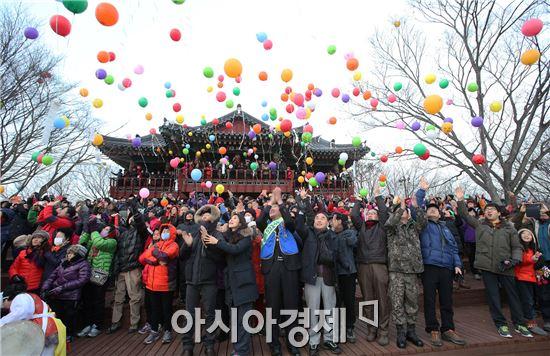 [포토]갑오년 새해 '희망을 담아'