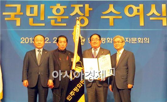 민주평통 곡성군협의회, 대통령단체표창수상