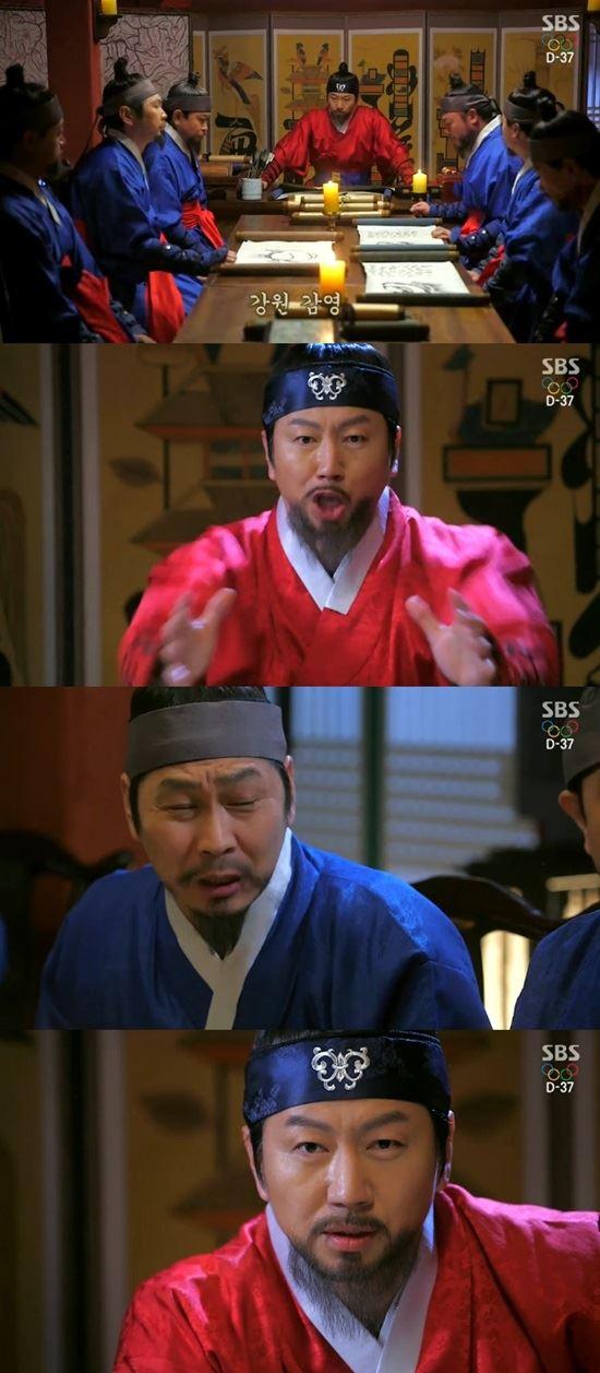 '별그대' 김수로, 강원감사로 깜짝 출연…'능청+진지' 오가는 연기