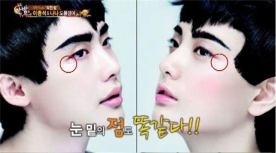 (출처: SBS '한밤의 TV연예' 캡처)