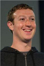 ▲마크 저커버그 페이스북 CEO.(출처: 블룸버그)