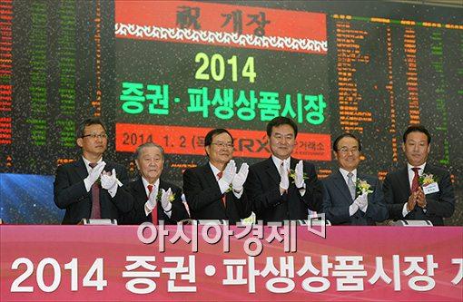[포토]'2014년 증권ㆍ파생상품시장 개장식'