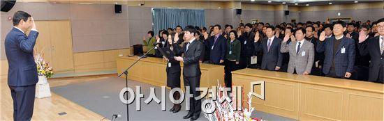 [포토]광주 남구,  청렴실천 결의대회 개최