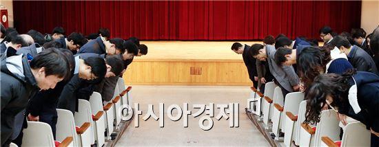[포토]광주 동구, 2014년 시무식 갖고 힘찬 출발