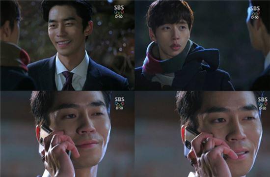 (출처: SBS '별에서 온 그대' 캡처)