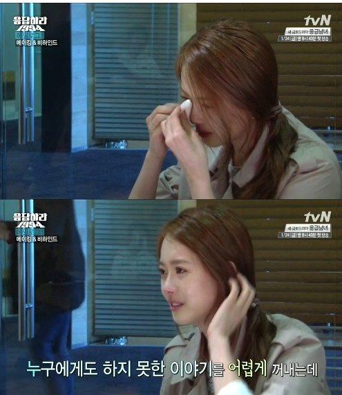 """고아라, '응답하라 1994' 에필로그서 눈물…""""옥림이 캐릭터 깨고 싶었다"""""""