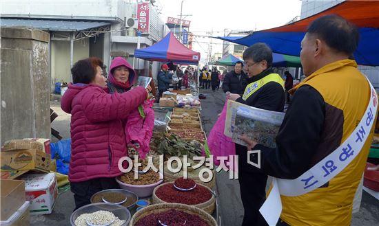 [포토]광주시 도시디자인국 토지정보과, 전통시장서 도로명주소 홍보