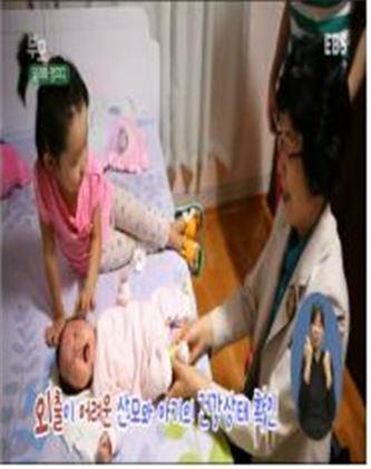 서울시가 시행하고 있는 영유아 임산부 가정방문 건강관리 서비스가 높은 호응 속에 올해부터 8개 자치구로 확대 시행된다. 사진제공-서울시.
