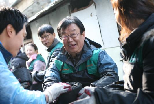 동부화재, 연탄배달 봉사활동