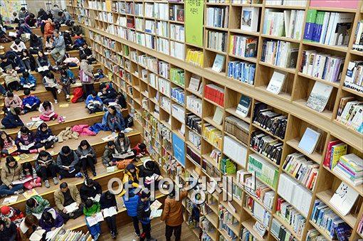 [포토]'새해 첫 주말은 책과 함께~'