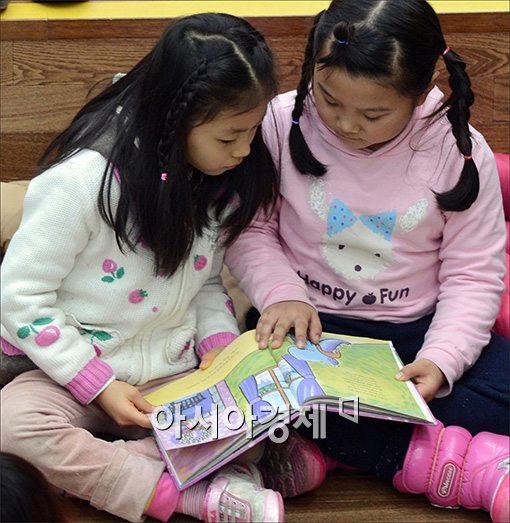 [포토]책보는 아이들