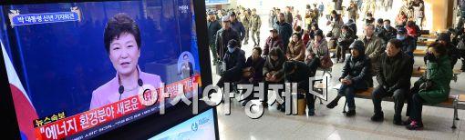 6일 박근혜 대통령이 신년기자회견을 통해 공공임대주택 공급 확대로 전월세 가격을 안정시키겠다는 방침을 내놨다. 사진은 박근혜 대통령의 신년 기자회견 방송을 국민들이 지켜보는 모습이다.