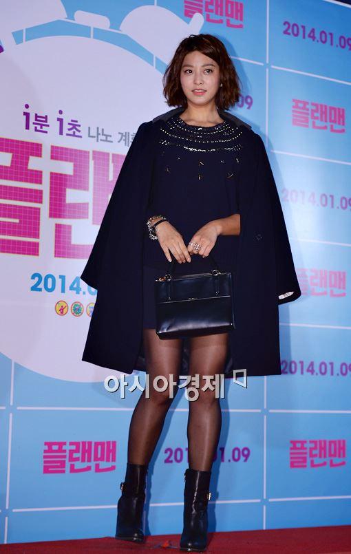 [포토]박세영, 과감한 블랙룩