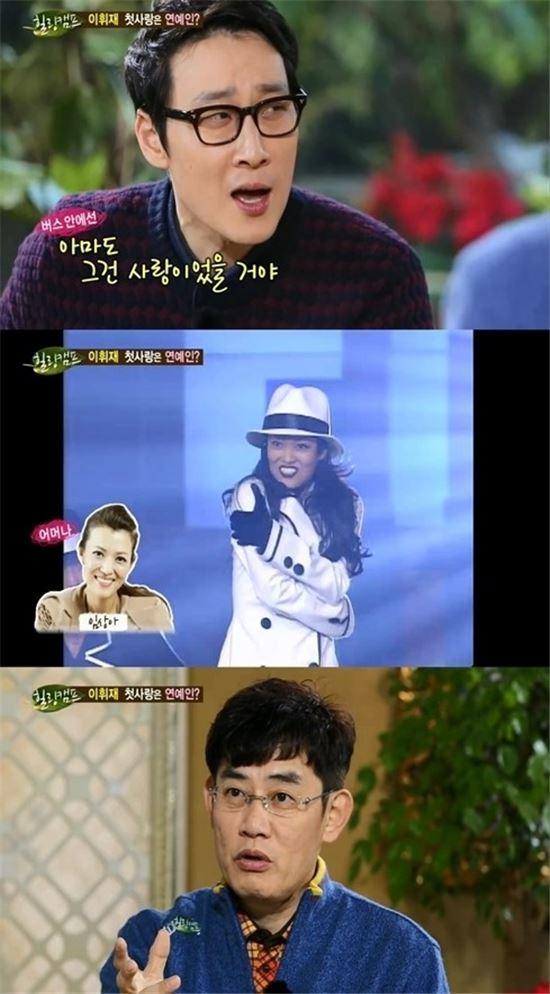 '힐링캠프' 이휘재 편, 시청률 대폭 상승 '月夜 1위'