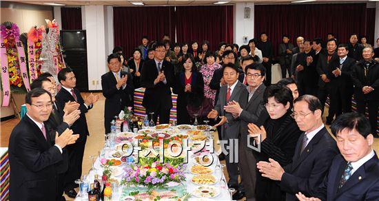 고창군 신년인사회 개최