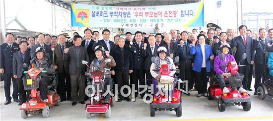 구례경찰,'실버마크제(고령운전자 표시제)'본격 시행