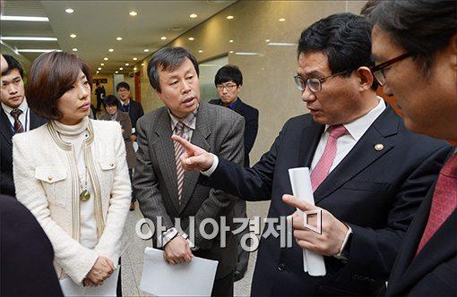 [포토]민주, 교육부의 특별조사 결과 발표 관련 기자회견