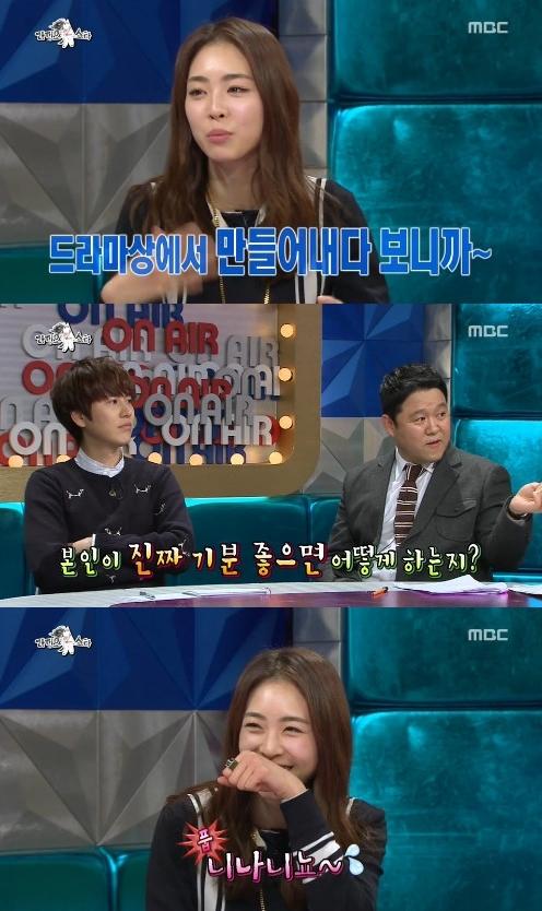 ▲이연희 니냐니뇨송.(출처: MBC 방송화면 캡처)