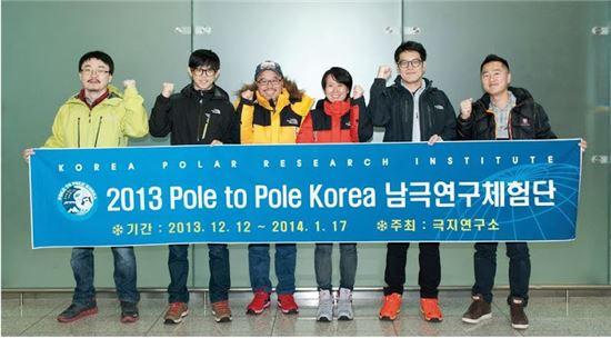 한국문화예술위원회(ARKO)와 극지연구소는 공동으로 '2013 남극 노마딕 레지던스'를 진행하고 있다. 이는 남극에서 펼쳐지는 예술가 상주 프로그램이다.