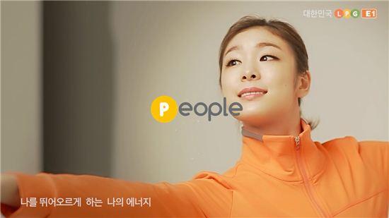 김연아 선수