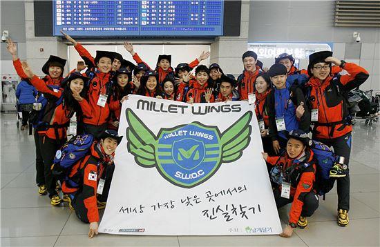 밀레 청년봉사단 '밀레 윙즈' 2기, 캄보디아로 봉사활동