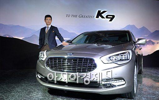 [포토]기아차 'K9 2014'출시