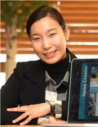 임예지 아이오뉴스 대표