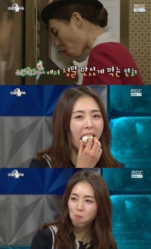 ▲이연희 계란 먹방.(출처: MBC 방송화면 캡처)
