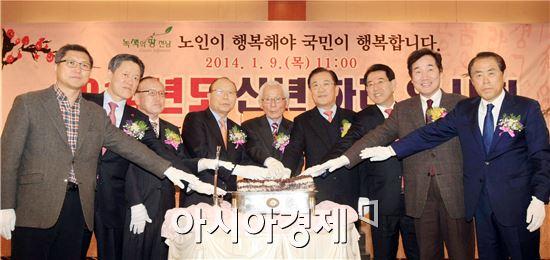 [포토]대한노인회 전남연합회 신년 하례 인사회