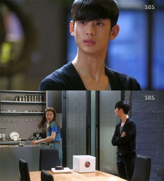 김수현 조선욕(출처:SBS)