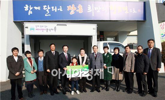 장흥군 현대자동차 '기프트카 전달식' 개최