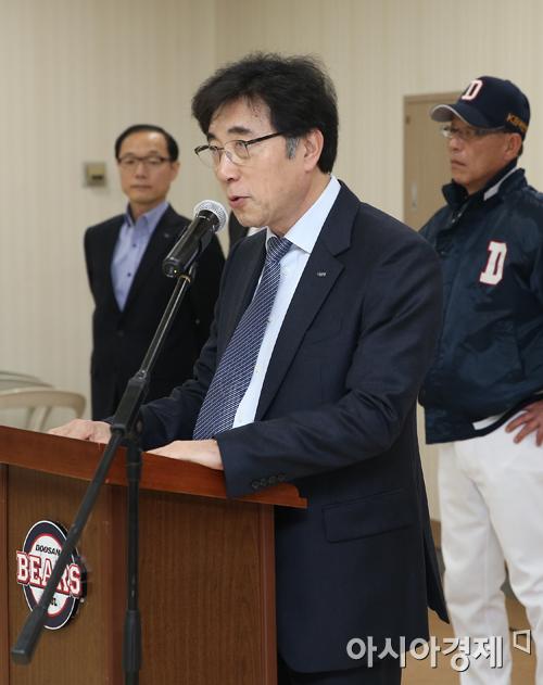 [포토] 인사말하는 두산 김승영 사장