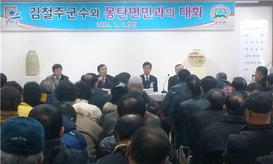 김철주 무안군수, '군민과의 대화' 시작