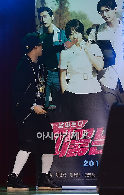 [포토]박성광, 박보영에게 키스 퍼포먼스 '나쁜손'