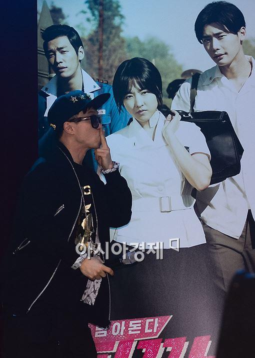 [포토]박성광, '보영아 내 키스를 받아줘~'
