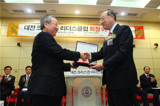 김형태(오른쪽) 대전크리스찬리더스클럽 신임회장이 전임 5대 회장인 김원배 목원대 총장에게 공로패를 주고 있다.
