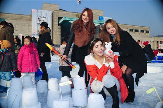 용산 전쟁기념관 앞마당에서 서울의 겨울을 만끽하자