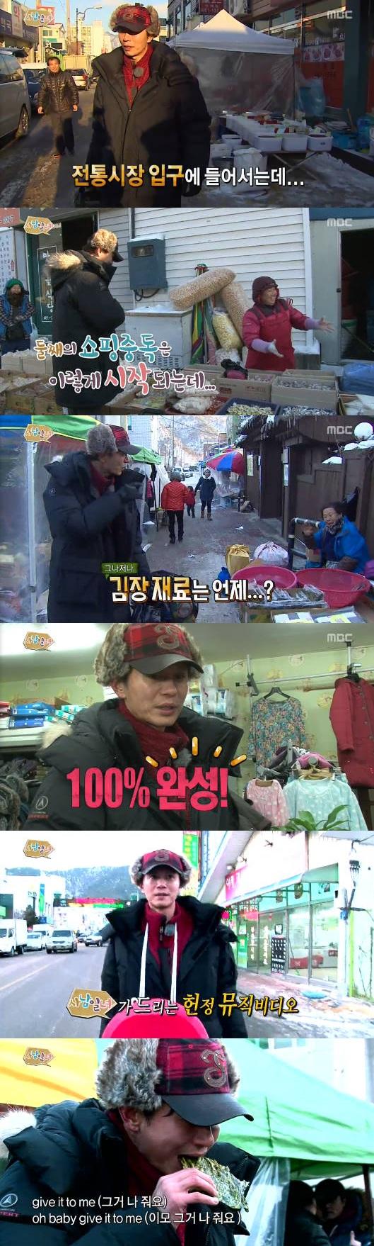 '사남일녀' 김민종, 인제 쇼핑왕 등극 '보는대로 구입'