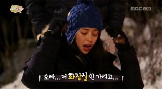 '사남일녀', 시청률 소폭 하락…아쉬운 '3위'
