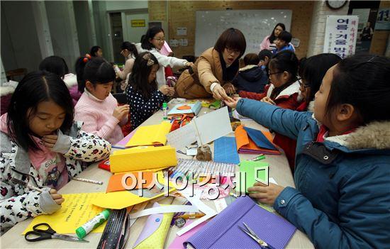 [포토]겨울방학 어린이 독서교실