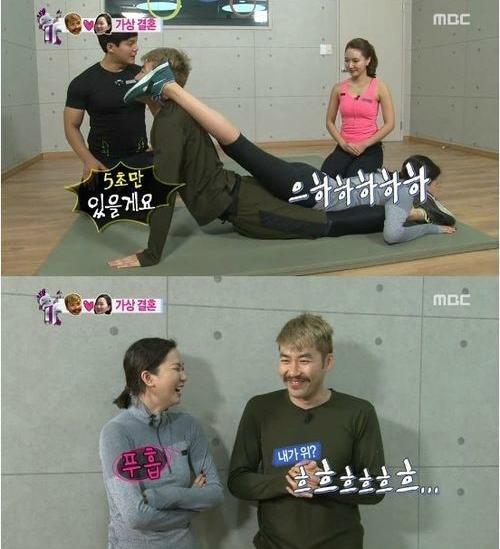 ▲노홍철 장윤주 가상 결혼.(출처: MBC 방송화면 캡처)