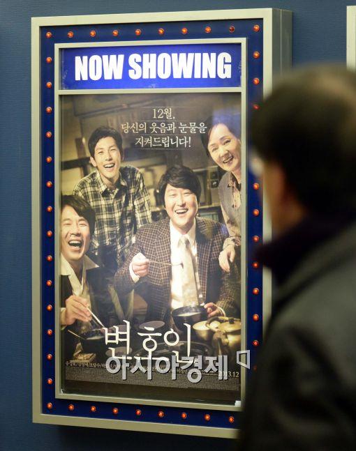 [포토]천만 돌파 앞둔 영화 '변호인'
