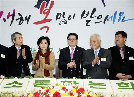 2013년 광진구 신년인사회