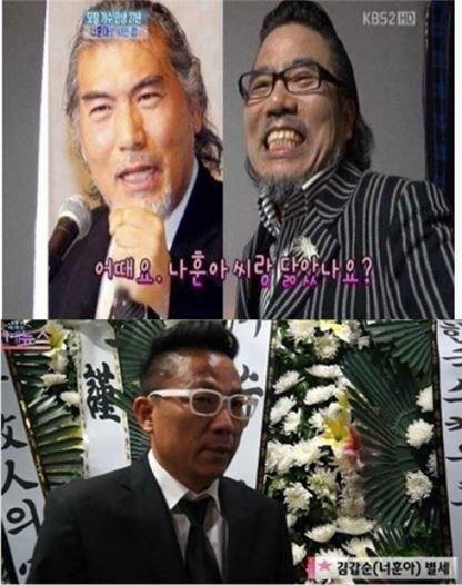 (출처: KBS 캡처)