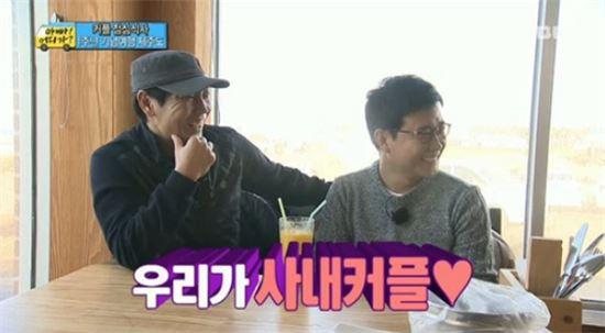 ▲아빠어디가 추억여행.(출처: MBC 방송화면 캡처)
