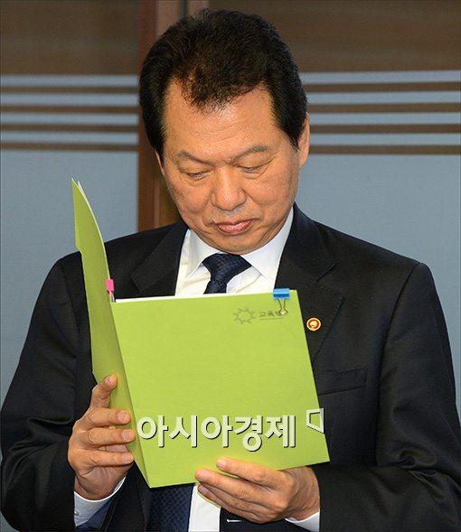 [포토]당정협의 참석한 서남수 장관